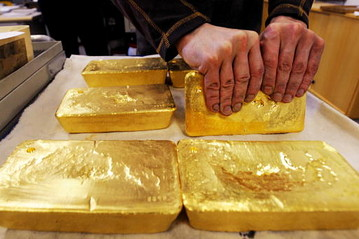 Is the Gold Mining ETF Slump Over?