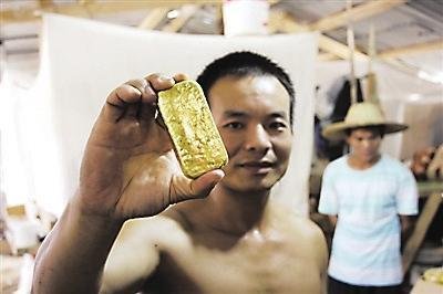 A Modern Day Gold Rush – How People Of One County In China Are Making …