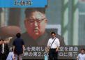 Bond prices, yen rise on North Korea concerns